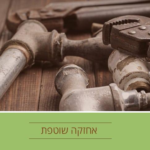 תשתיות ביוב והסקה לבניין ירושלים